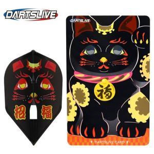 ダーツライブカード Special Pack フライトL 招き猫 黒(ポスト便OK/5トリ)|dartsshoptito