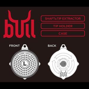 シャフト&ティップリムーバー L-Style bull ブル(ポスト便OK/2トリ)|dartsshoptito|04