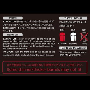 シャフト&ティップリムーバー L-Style bull ブル(ポスト便OK/2トリ)|dartsshoptito|05