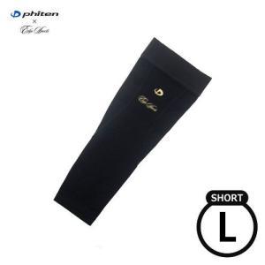 ファイテン×エッジスポーツアクアチタン スタンスサポーターX30  BLACK / ショート / L dartsshoptito