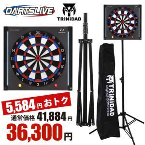 TRiNiDADマルチダーツスタンド DARTSLIVE-200S セット (ポスト便不可)|dartsshoptito