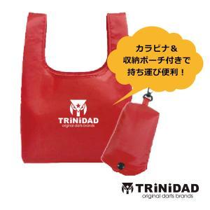 TRiNiDADロゴ入り エコバッグ マチ広 折りたたみ コンパクト コンビニサイズ レジ袋 ショッピングバッグ (ポスト便OK/5トリ)|dartsshoptito