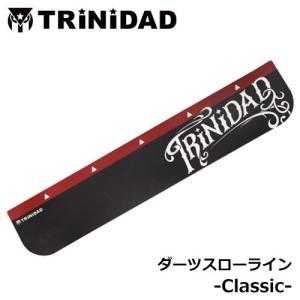 WEB限定 ダーツ スローライン TRiNiDAD トリニダード オリジナルスローライン クラシック Classic 粘着式 アクセサリー(ポスト便不可)|dartsshoptito
