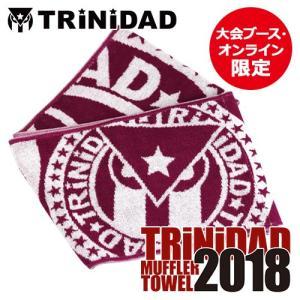 大会ブース/WEB限定TRiNiDAD マフラータオル2018(ポスト便OK/20トリ) dartsshoptito