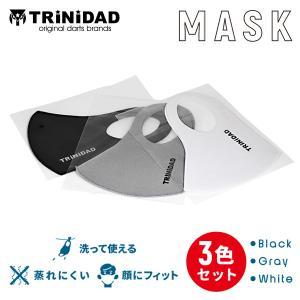 マスク 3枚入り TRiNiDAD 3色セット トリニダード ロゴ入り 洗えるマスク やわらか 花粉対策 (ポスト便OK/2トリ)|dartsshoptito