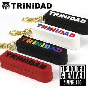 TRiNiDAD ティップホルダー&リムーバー シンプルロゴ(ポスト便OK/2トリ) dartsshoptito