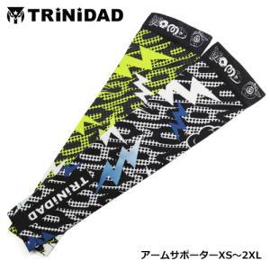 ダーツ TRiNiDAD MOMO トリニダード アームサポーター モモ シュウ・モモ 選手モデル (ポスト便OK/10トリ)|dartsshoptito