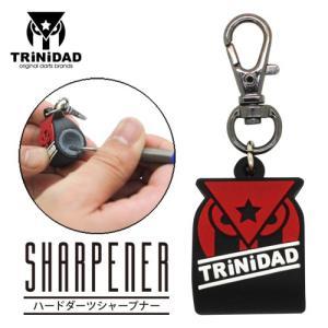 TRiNiDAD(トリニダード) シャープナー ハードダーツ専用 (ポスト便OK/3トリ)|dartsshoptito