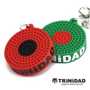 TRiNiDAD BULL型ラバーティップホルダー レッド/グリーン(ポスト便OK/2トリ)|dartsshoptito