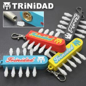 TRiNiDAD(トリニダード) ティップホルダー&リムーバー (ポスト便OK/5トリ)|dartsshoptito