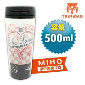 TRiNiDAD ドリンクタンブラー MIHO 500ml (ポスト便不可)|dartsshoptito