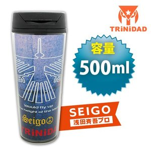 TRiNiDAD ドリンクタンブラー SEIGO 500ml (ポスト便不可)|dartsshoptito