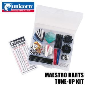ダーツ unicorn MAESTRO DARTS チューンアップキット (ポスト便OK/8トリ)|dartsshoptito