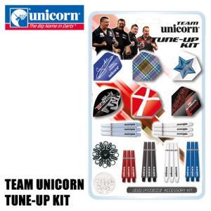 ダーツ アクセサリー unicorn TEAM UNICORN TUNE UP KIT チームユニコーン チューンアップキット(メール便OK/10トリ)|dartsshoptito