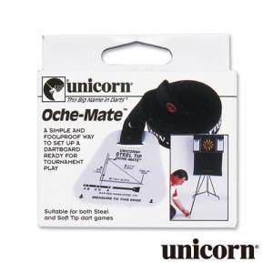 アクセサリー unicorn Oche-mate オーキメイト(ポスト便OK/3トリ)|dartsshoptito