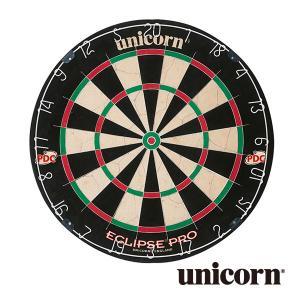 ダーツボード unicorn(ユニコーン) ECLIPSE PRO ハードボード