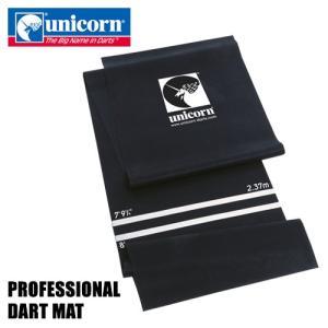 ダーツ マット unicorn PROFESSIONAL DARTMAT 86055 (ポスト便不可)|dartsshoptito