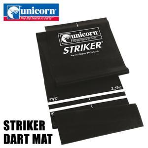 unicorn STRIKER DARTMAT ダーツマット 86659 (ポスト便不可)|dartsshoptito