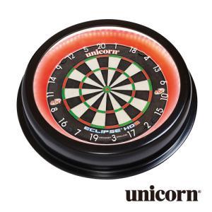 unicorn ダーツボード サラウンド SOLOR ILLUMINATE (ポスト便不可) |dartsshoptito