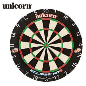 ダーツボード unicorn(ユニコーン)  ECLIPSE HD 2 ハードボード|dartsshoptito