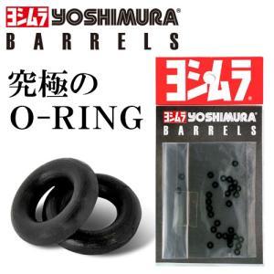 YOSHIMURAバレルズ スクリューホールド(Oリング) (ポスト便OK/5トリ)|dartsshoptito