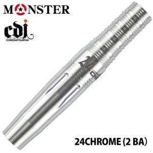 モンスター×コアダーツ 24 CHROME 2BA 赤松大輔モデル (ポスト便不可)|dartsshoptito