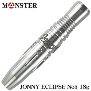 モンスター×コアダーツ ジョニー エクリプス 安食賢一モデルNo5 18g  (ポスト便不可) |dartsshoptito
