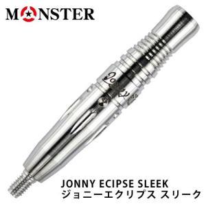 モンスター×コアダーツ ジョニー エクリプス SLEEK スリーク 安食賢一モデル  (ポスト便不可) |dartsshoptito