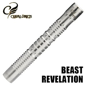 【大決算SALE】ダーツ バレル コスモダーツ Beast Revelation 2BA (ポスト便不可)|dartsshoptito