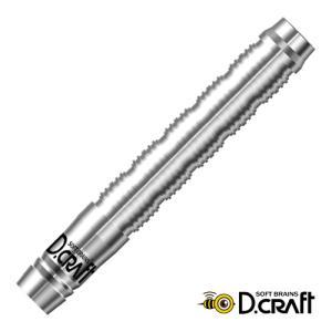 ダーツ バレル ディークラフト D.craft Impulse インパルス 飯野寿登モデル (ポスト便OK/9トリ)|dartsshoptito