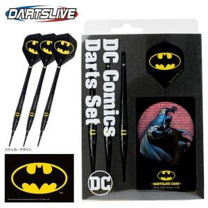 ダーツ バレル DC Comics Darts Set バットマン フライト シャフト ライブカード 付き (ポスト便OK/7トリ)|dartsshoptito