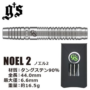ダーツ バレル g's darts NOEL II(ノエル2)(ポスト便OK/10トリ) dartsshoptito