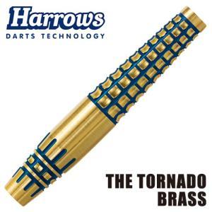 バレル Harrows THE TORNADO BRASS 榎股慎吾モデル(ポスト便OK/10トリ)|dartsshoptito
