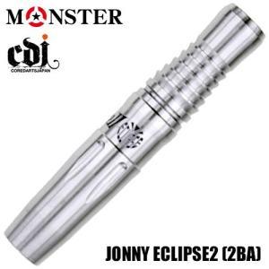 MONSTER×CORE JONNY ECLIPSE2 2BA ジョニーエクリプス2  2BA (ポスト便不可)|dartsshoptito