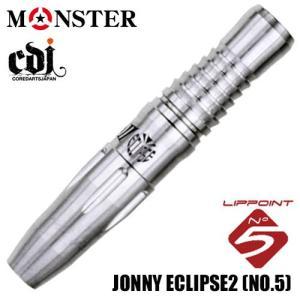 MONSTER×CORE JONNY ECLIPSE2 No.5 ジョニーエクリプス2 No.5 21g(ポスト便不可)|dartsshoptito