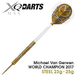 Michael Van Gerwen WORLD CHAMPION2017 STEEL|dartsshoptito