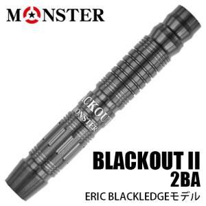 ダーツバレル MONSTER BLACKOUT II 2BA(メールOK/10トリ)(ポスト便OK/10トリ)|dartsshoptito