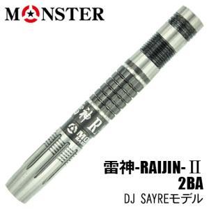 ダーツ バレル MONSTER 雷神 -RAIJIN- II DJ SAYREモデル 2BA モンスター ライジン2(ポスト便OK/9トリ)|dartsshoptito