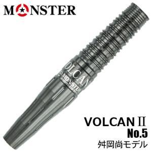 数量限定 ダーツ バレル MONSTER VOLCAN II 舛岡尚モデル モンスター ヴォルカン2 No.5(ポスト便OK/9トリ)|dartsshoptito