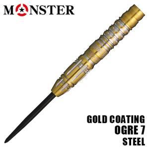 受注発注 ダーツ バレル MONSTER OGRE 7 ゴールド コーティング モンスター オーガ STEEL ハードダーツ (メール便OK/30%)|dartsshoptito
