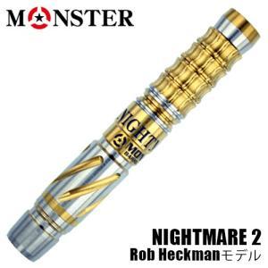 ダーツ バレル NIGHTMARE 2 Rob Heckman ナイトメア2 モンスター (ポスト便OK/10トリ)|dartsshoptito