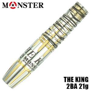 ダーツ バレル Monster THE KING 2BA 21g KHO JUN 選手考案モデル モンスター キング コ・ジュン (ポスト便OK/10トリ)|dartsshoptito
