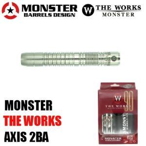 ダーツバレル MONSTER THE WORKS AXIS 2BA 18g (ポスト便不可)|dartsshoptito