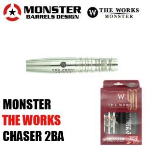 ダーツバレル MONSTER THE WORKS CHASER 2BA 18g (ポスト便不可)|dartsshoptito