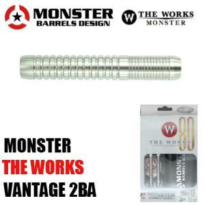 ダーツバレル MONSTER THE WORKS VANTAGE 2BA 18g (ポスト便不可)|dartsshoptito