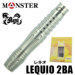 ダーツバレル Monster×RYU LEQUIO レキオ 伊良部昌貢 (ポスト便不可)|dartsshoptito