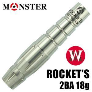 ダーツバレル MONSTER THE WORKS ROCKET'S 2BA 18g ザ ワークス ロケッツ (ポスト便不可)|dartsshoptito