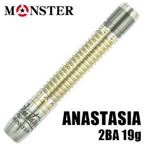 バレル MONSTER ANASTASIA アナスタシア 2BA (ポスト便不可)|dartsshoptito