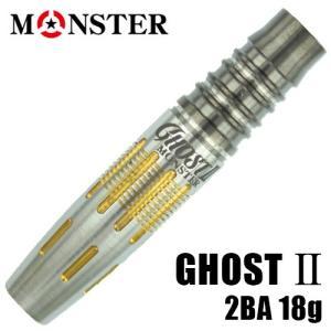 ダーツバレル MONSTER GHOST II 2BA 18g ゴースト2 (ポスト便不可)|dartsshoptito