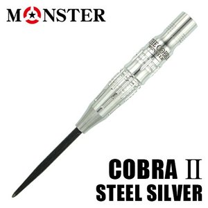 【受注発注商品】 バレル MONSTER COBRA II STEEL シルバー (ポスト便不可)|dartsshoptito